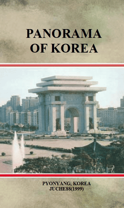 Panorama Overview of North Korea