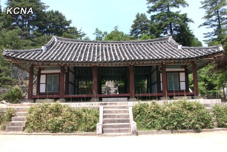 Sungyang School, Cultural Heritage of Korea