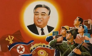 origin of juche idea