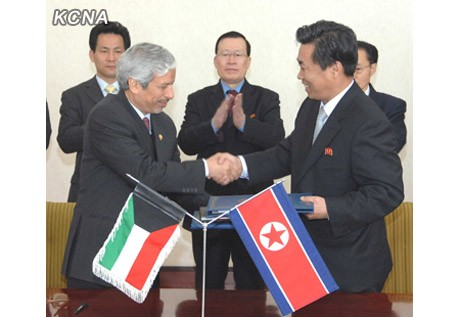 DPRK, Kuwait Sign Agreement on Cooperation