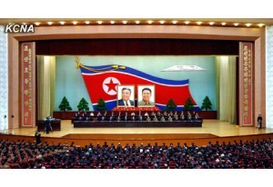 National Meeting Marks 40th Anniversary of Socialist Constitution of DPRK