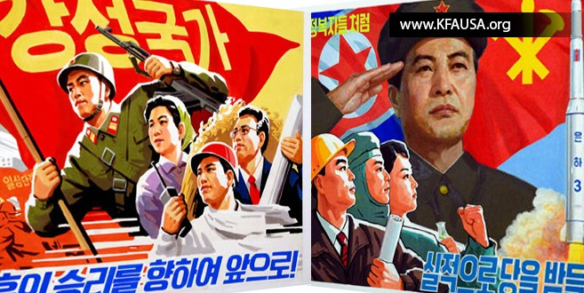 Posters in the DPRK
