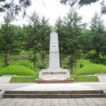 Cemetery of KPA Martyrs in Hyesan City