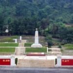 Cemetery of KPA Martyrs in Sinuiju City