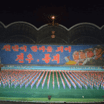 "Grand Gymnastic, Artistic Performance ""Arirang"" Opens"