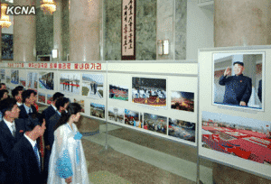National Photo Exhibition Opened to Mark Birthday of DPRK
