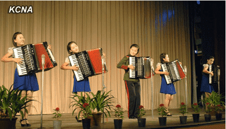 Performance Given by Winners of Schoolchildren's Art Contest