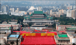 The Anniversary of the Great Leader Kim Il Sung