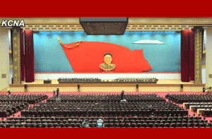 National Memorial Service Held to Mark 2nd Anniversary of Demise of Kim Jong Il