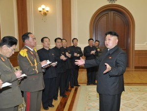 Kim Jong Un Guides Concert of KPA Military Band