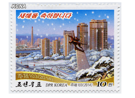 New Stamp Issued in DPRK