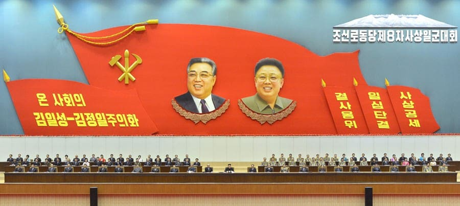 8th Conference of Ideological Officials of WPK Closes