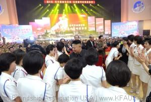 Kim Jong Un Enjoys Art Performance Given by Moranbong Band