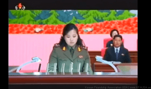 Hyon Song Wol (현송월) Speech at National Meeting of Artistes (16Th May 2014)