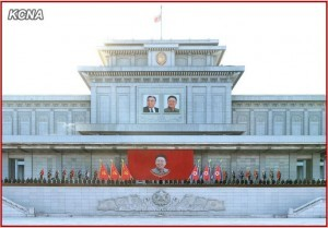 National Memorial Service Held on Third Anniversary of Demise of Kim Jong Il