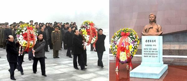 Wreaths Laid before Bust of Kim Jong Suk