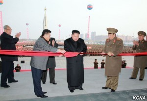 Inaugural Ceremony of Sci-Tech Complex Held in Presence of Kim Jong Un