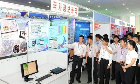 15th National Exhibition of Inventions and New Technologies Opens