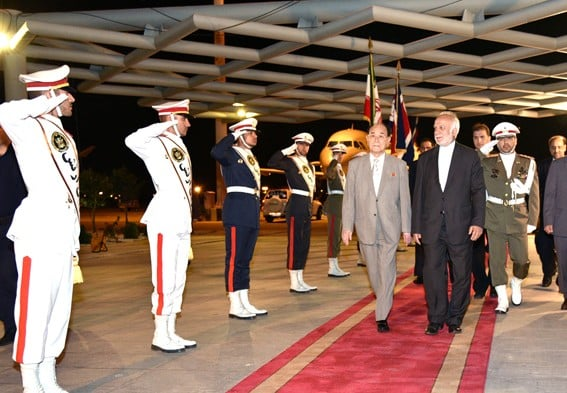 Kim Yong Nam Arrives in Tehran