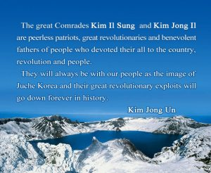 Support the Kim Il Sung-Kim Jong Il Foundation