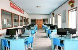 To Further Improve Educational Conditions