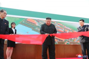 Sunchon Phosphatic Fertilizer Factory  Brings to Completion