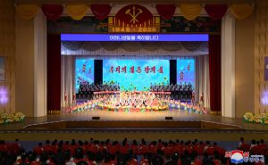 Schoolchildren's Performance Highlights WPK's 75th Birthday