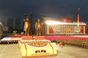 Public Procession Celebrates  75th Founding Anniversary of the WPK