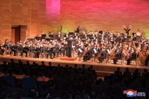 National Symphony Orchestra  Gives Concert