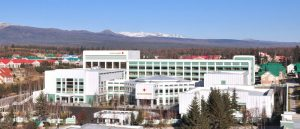 Samjiyon People's Hospital