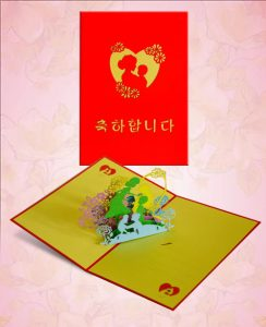Distinctive Greetings Cards  to Mark Mother's Day