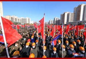 The General Federation of Labor Unions of Korea celebrates its 75th Anniversary.