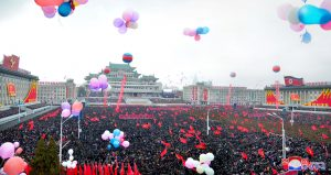 Pyongyang City Army-People Rally Held