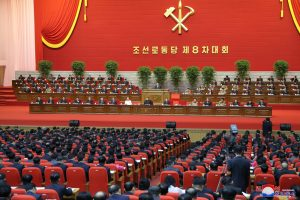 Fourth-day Session of the Eighth Congress of the WPK
