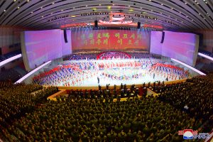 "Grand Art Performance ""We Sing of Party"" Celebrates 8th Congress of the WPK"