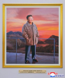 National Photo Exhibition Opens