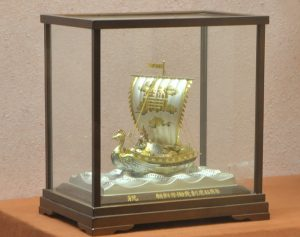 "Silver Work ""A Treasure Ship"""