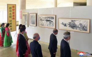 National Pencil Drawing and Calligraphy Festival Opens