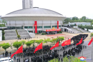 10th Congress of Kimilsungist-Kimjongilist Youth League Opens