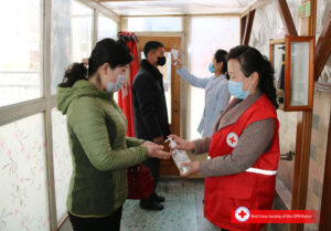 Red Cross Activities in Full Swing