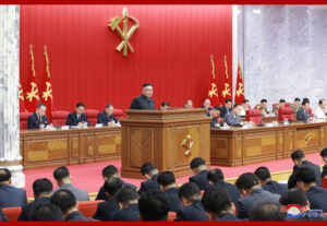 3rd Plenary Meeting of 8th Central Committee of WPK Opens (DPRK)